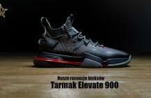 Nasze recenzje kicksów: Tarmak Elevate 900